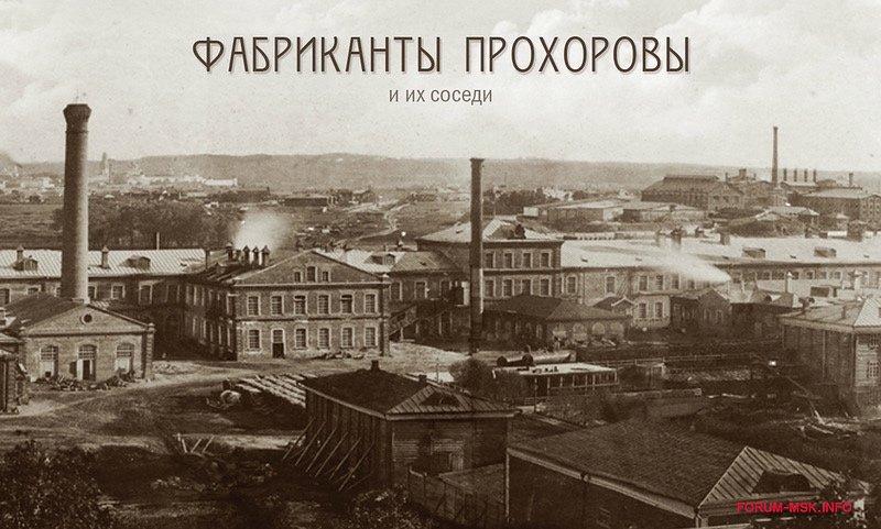 trekhgornaya-manufaktura1.jpg