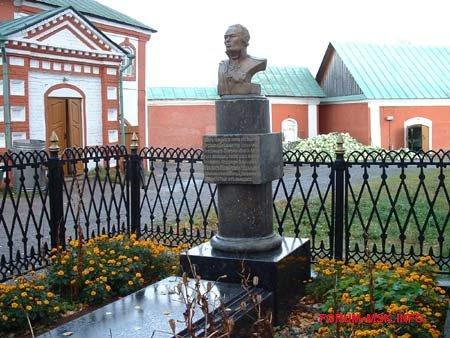 ushakov1.jpg