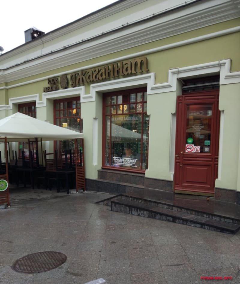 vegetarianskoe-kafe-dzhagannat-kuzneskii-most.jpg